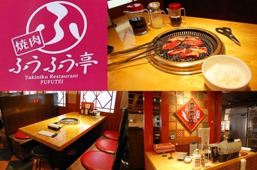 Restaurante de carne yakiniku Fufutei.