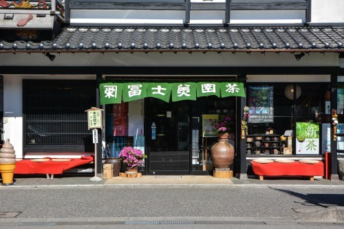 Tienda de té Fujimien de Murakami.