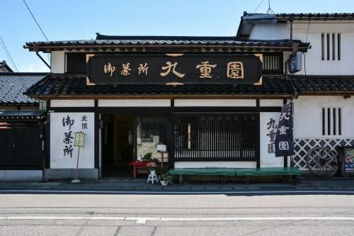 Tienda de té Kokono-en de Murakami.