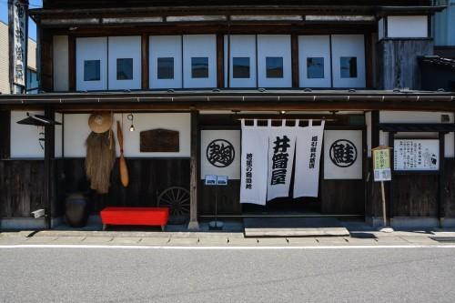 Restaurante Idutsuya de Murakami.