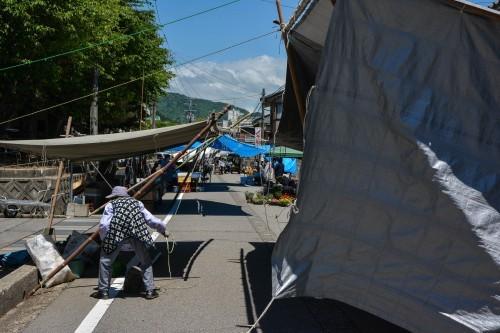 Mercado de Murakami.