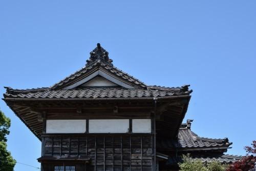 Murakami Shinkin Bank, histórica casa de Murakami.