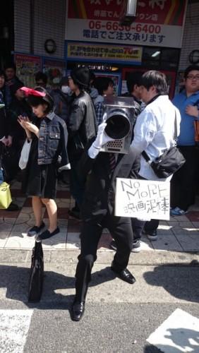 Persona disfrazada en el festival de cosplay de Osaka.