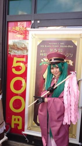 Miku chan en el festival de cosplay de Osaka.