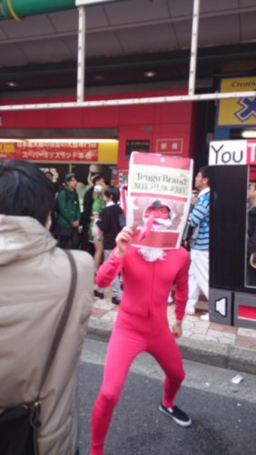 Tengu Brand Beef Jerky en el festival de cosplay de Osaka.