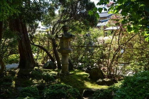 Jardín de la residencia de Kishi de Murakami.