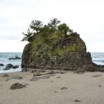 Gatsugi: un tranquilo paseo a orillas del Mar de Japón