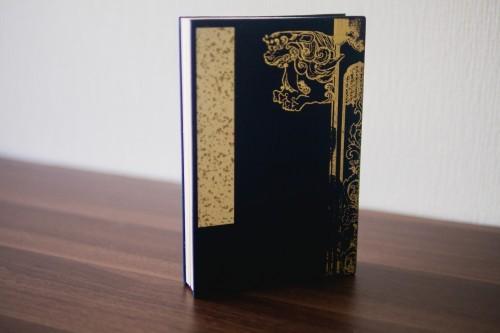 Cuaderno goshuincho tradicional.
