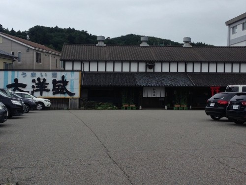 Fábrica de sake Taiyo, en Murakami.