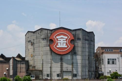 Fábrica de salsa de soja Fun Dokin, localizada en Usuki, Oita.