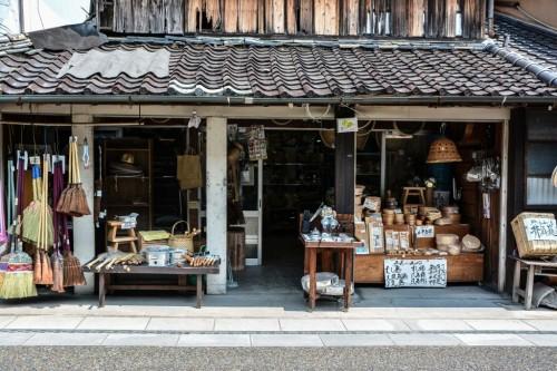 Tienda de sake Kuncho Sake, en Hida, Oita.