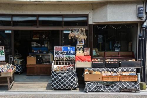 Tienda de sake Kuncho Sake en Hida, Oita.