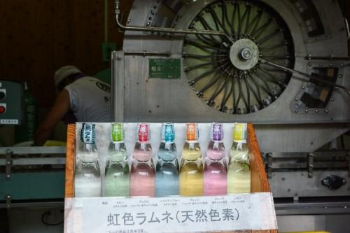 Fábrica de ramune en Hita.