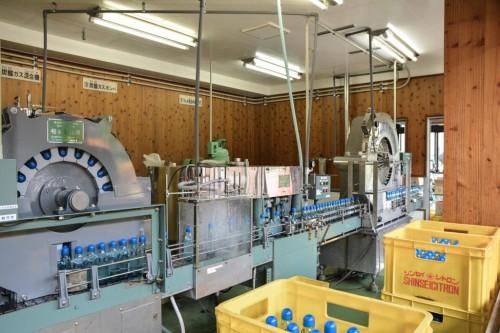 Fábrica de Ramune en Hita, Oita.