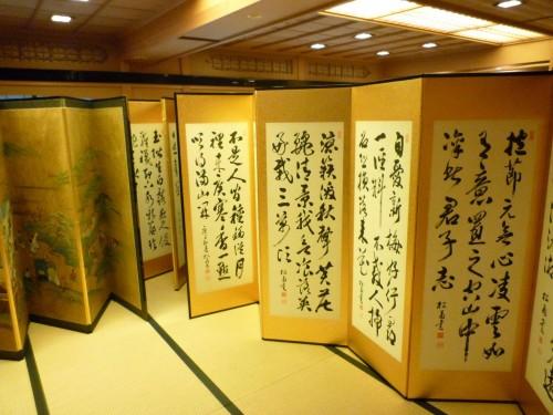 Festival anual de los biombos de Murakami.