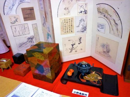 Vajilla expuesta en Kosugi Shikki