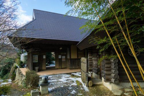 Granja en Matsuyama, Ehime.