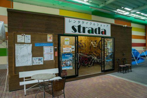Alquiler de bicis Strada, en To-on.