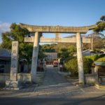 Ciclismo por Toon, villa rural en la prefectura de Ehime
