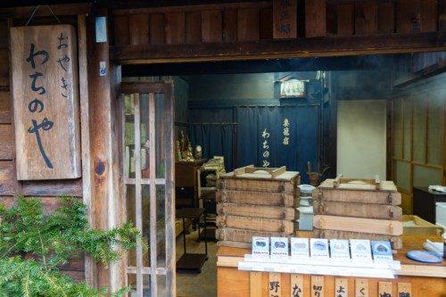 Tienda de mochi en Tsumago.