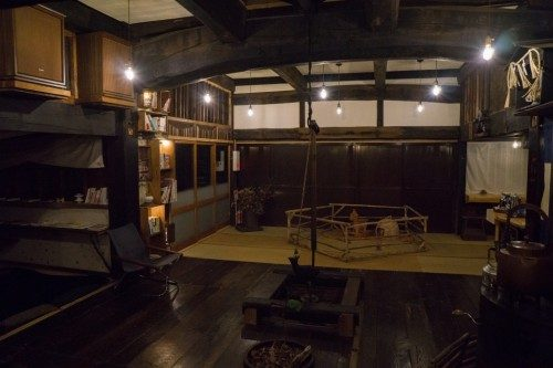 Interior del Hotel Yuian de Nagiso.