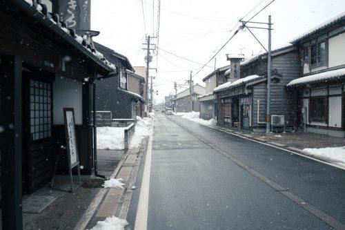 Calles de Murakami nevadas.