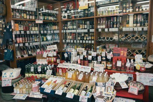 Fábrica de sake Masuda en Murakami.