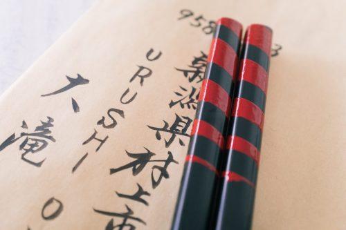 Palillos chinos con lacado Kibori Tsuishu de Murakami.