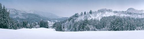 Foto panorámica de las montañas de Takane.