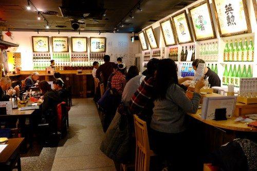 Restaurante de Fushimi.