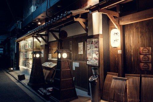 Barrio de sake de Fushimi.