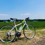 El tour de ciclismo con guía en el este de Hokkaido