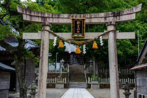 Entrada al santuario Shingu