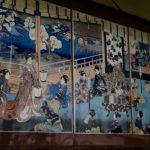 Exposición tradicional de Machiya Byobu en Murakami, Niigata