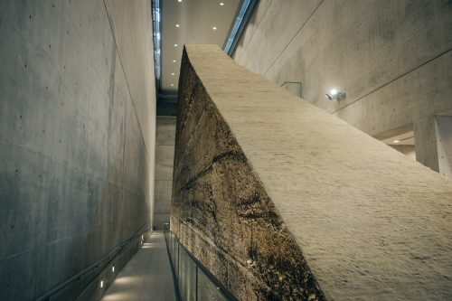 Interior del Museo Sayamaike, Osaka, Japón.