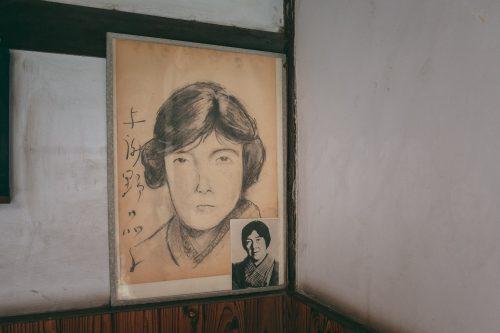 Retrato de Akiko Yosano, Sakai, Osaka, Japón.
