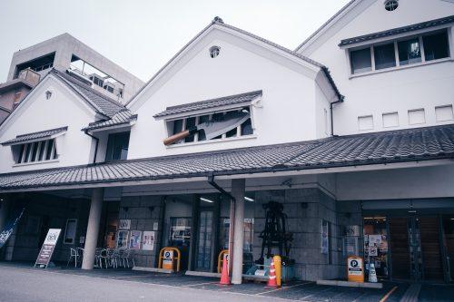 El Museo de Artesanía Tradicional, Sakai, Osaka, Japón.