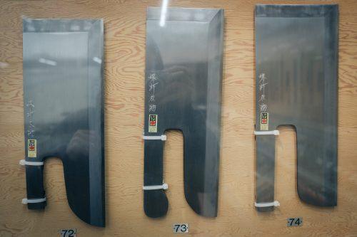 Distintos tipos de cuchillos, Museo de Artesanía Tradicional de la Ciudad de Sakai, Osaka, Japón.