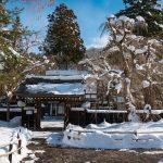 Espíritu samurái – vivo y coleando en Kakunodate