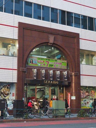 Fachada de Sekaido, Tokio, Japón