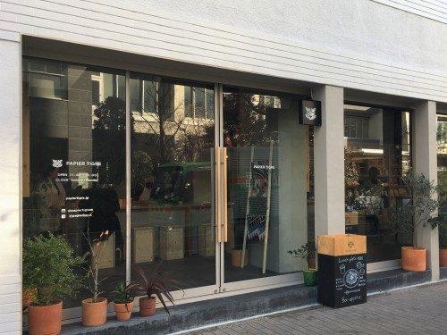 El exterior de Papier Tigre, Tokio, Japón