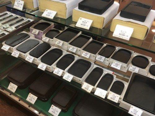 Piedras, Tokio, Japón