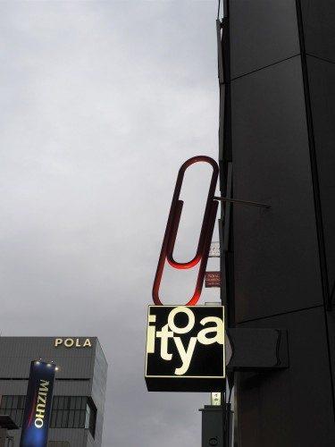 El icónico logo en Ginza, Tokio, Japón