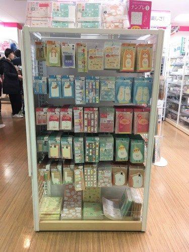 Más productos en Daiso, Tokio, Japón