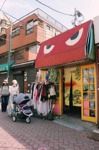 Tienda vintage el el barrio de Koenji, Suginami, Tokio, Japón