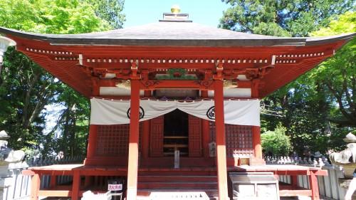 Bâtiment Yakuo-in Daishi-do du temple Yakuo-in au mont Takao