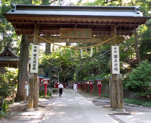 Entrée du temple Yakuo-in au mont Takao