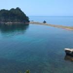 Une journée ensoleillée à Dôgashima, sur la péninsule d'Izu