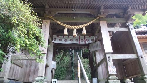 La première porte du temple Monjusenji, dans la péninsule de Kunisaki, préfecture d'Oita sur l'île de Kyushu