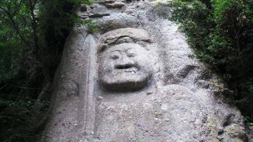 Fudomyouo ou Kumano-magai-butsu, dans la péninsule de Kunisaki, préfecture d'Oita sur l'île de Kyushu
